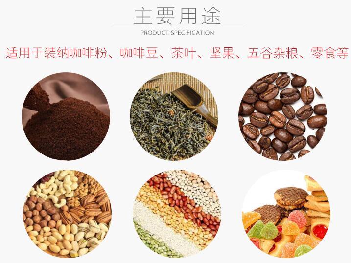 茶叶袋1.jpg